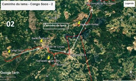 Congo Soco - caminho da lama 2