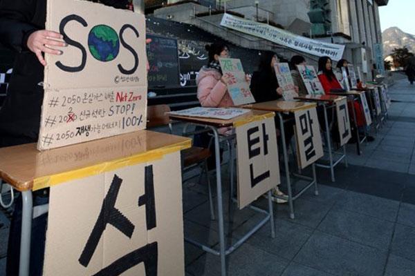 climate korea