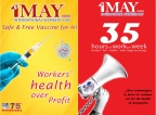 May Day 2020 WFTU