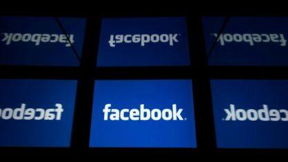 facebook leaking